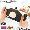 ノベルティ付&無料ラッピング | ツモリチサト 財布 tsumori chisato carry 長財布 がま口財布 レディース ズームドット ブランド 革 レザー 57304