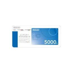 Wiiポイント 【クレジット支払不可】ニンテンドープリペイドカード5000円 150377
