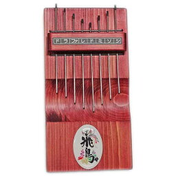 ゆびピアノ プラス 【あす楽対応】おやゆびピアノ TP-8L ワインレッド:WINE RED (1オクターブ Low)サムピアノ・カリンバ【送料無料】【smtb-KD】【RCP】【おとをだしてあそぶーGGR】TP8L:-as