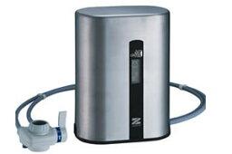 ゼンケン 【送料・代引無料】*ゼンケン*MFH-220 据置型浄水器 スーパー・アクアセンチュリー