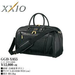 ダンロップ 【送料無料】 ダンロップ ゼクシオ XXIO GGB-X055 ボストンバッグ