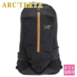 アークテリクス アークテリクス リュック リュックサック メンズ バックパック ハイドレーション アロー ブラック ARRO 22 Backpack Wildwood 24K ブラック 24016 プレゼント