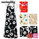 マリメッコ marimekko レディース エプロン おしゃれ 北欧 ウニッコ柄 064161 プレゼント