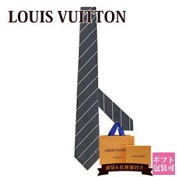 ルイヴィトン ネクタイ 【後払い OK】ルイヴィトン ネクタイ LOUIS VUITTON 新品 メンズ クラヴァット・エク 8CM アントラシット M78758 ギフト