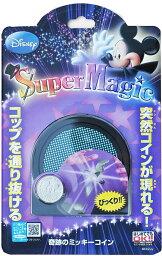 コイン キャッシュレスポイント還元対象/【手品 マジック】テンヨー マジック奇跡のミッキーコイン ミッキーマウス