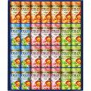 トワイニング トワイニング フルーツアイスティーセット(28本)TFC−50A