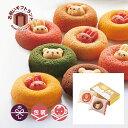アニマルドーナツ お菓子 洋菓子 | アニマルドーナツ 2個入 CAD-5 | プチギフト 婚礼 出産内祝い お世話になりました