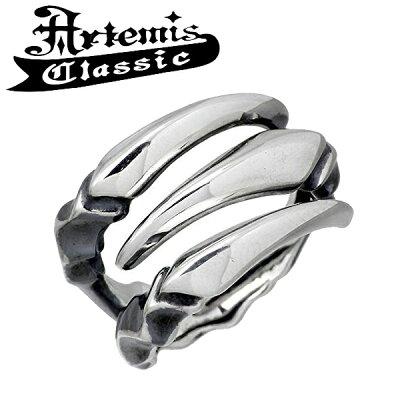 アルテミスクラシック シャイニークローリング フリーサイズ Artemis Classic アルテミスクラッシック リング メンズ シルバー925 メンズリング シルバーリング 男性 Men's Ring メンズ指輪 男性用 指輪 ブランド