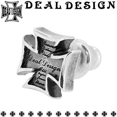 DEAL DESIGN ディールデザイン リムーブクロスピアス シルバーピアス スタッドピアス メンズピアス 耳飾り イヤリング シルバー925 メンズ ブランド DEALDESIGN ロック パンク 鉄十字 アイアンクロス エッジ シャープ 人気 おしゃれ