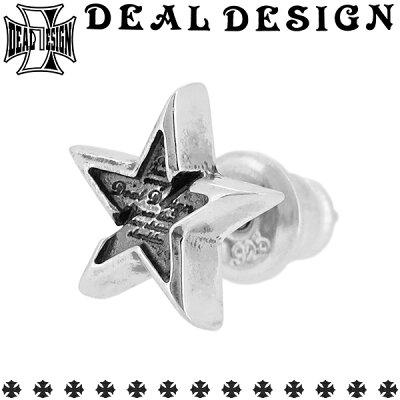 DEAL DESIGN ディールデザイン リムーブスタースタッズ シルバーピアス スタッドピアス メンズピアス 耳飾り イヤリング シルバー925 メンズ ブランド DEALDESIGN ロック パンク 星 スター エッジ シャープ 人気 おしゃれ