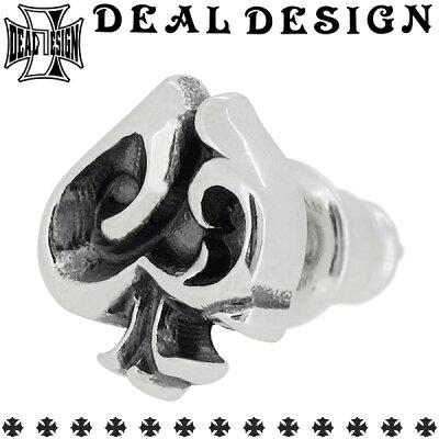DEAL DESIGN ディールデザイン ブレイズエーススタッズピアス シルバーピアス スタッドピアス メンズピアス 耳飾り イヤリング シルバー925 メンズ ブランド DEALDESIGN ロック パンク 炎 スペード ファイアーパターン エッジ シャープ 人気 おしゃれ