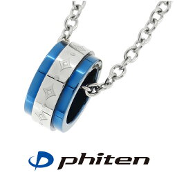 c9dd9370ef8d ファイテン ファイテン ネックレス チタン メンズ fe-fe phiten リング ダイヤ柄デザイン ブルー チタンネックレス