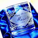名入れグラス 名入れグラス(ウェディングギフト・結婚祝い・誕生祝い・バースデープレゼント・母の日・父の日・敬老の日・バレンタイン)【送料無料】【記念日】