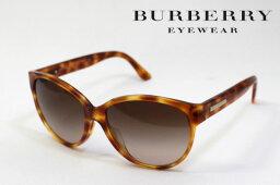 バーバリー 【代引・送料無料】 【BURBERRY】 バーバリー サングラス BE4088A 305413