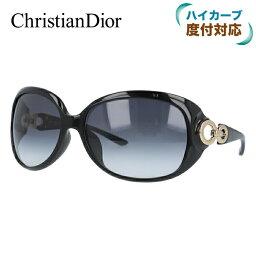 クリスチャンディオール クリスチャンディオール サングラス 【Christian Dior】 Dior Lady 1FS D28/61JJ ディオールレディ レディース アジアンフィット UVカット 度付き対応HC