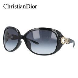 クリスチャンディオール クリスチャンディオール サングラス 【Christian Dior】 Dior Lady 1FS D28/61JJ ディオールレディ レディース アジアンフィット UVカット 新品