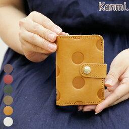 カンミ Kanmi. キャンディ ブックカードケース K16-31【名入れ無料】【 Kanmi. 】【カンミ】【日本製】 【送料無料】