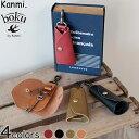 Kanmi キーケース Kanmi. カンミ boku no ロマン ロールキーケース KE18-35 キーホルダー ブランド ギフト プレゼント 本革 レザー