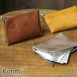 カンミ Kanmi. キャンディガマ口カードケース