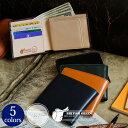 [名入れ無料]英国製ブライドルレザースリム二つ折り財布 BRITISH GREEN 【メンズ 薄型 コンパクト 財布 小さい財布 ミニ財布】[送料無料]