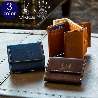 オリーチェバケッタレザー三つ折り財布[ORICE カード入れ][名入れ無料][父の日 還暦祝い ギフトラッピング ギフト メンズ 革財布 さいふ レザー財布 誕生日プレゼント 名前入り カード入れ] グレンフィールド