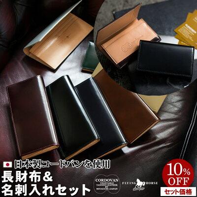 bdf2a72121b172 プレゼントにおすすめ!名入れ財布が人気のブランド12選【2019年最新版 ...