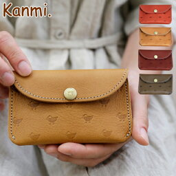 カンミ Kanmi. スカーフドリカードケース