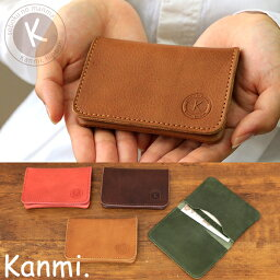 カンミ Kanmi. soboku カードケース[名入れ無料][カンミ][ネコポス便出荷]