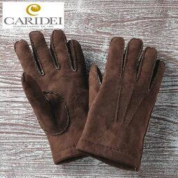カリディ 手袋(メンズ) イタリア製メンズムートングローブ[カリデイ][CARIDEI][メンズファッション 防寒 誕生日プレゼント 男性 メンズ グローブ 手袋 カジュアル ビジネス 防寒 秋冬物] グレンフィールド