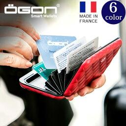 オゴン [名入れ無料]OGON フランス製アルミキルトカードホルダー[OGON/オゴン][ギフト クリスマス アルミニウム カードケース ビジネス ポイントカード プレゼント レディース ケース かわいい おしゃれ] グレンフィールド