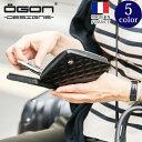 オゴン 【名入れ無料】OGON フランス製アルミキルトパスポートウォレット[OGON/オゴン][送料無料][ギフト アルミニウム カードケース ビジネス ポイントカード プレゼント レディース パスポート 入れ ケース かわいい]
