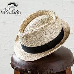 ヘンプ 帽子(メンズ) イタリア製ヘンプハット [SORBATTI ソルバッティ パナマハット 麻 麦わらぼうし メンズ 麦わら帽子 帽子 夏] グレンフィールド[panahat]
