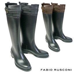 ファビオルスコーニ ファビオルスコーニ FABIO RUSCONI ロングブーツ レインブーツ 1056イタリア製 レディース レインシューズ ジョッキーブーツ ラバー 防水 雨 梅雨 台風 ブラック 黒 ブラウン 茶 22.5cm 23cm 23.5cm 24cm 24.5cm 彼女 妻 女性 人気  コーデ 靴