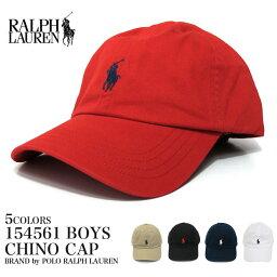ポロ・ラルフローレン POLO RALPH LAUREN ポロ・ラルフローレン 帽子 154561  552489【ボーイズ】 チノキャップ BOYS CHINO CAP ローキャップ