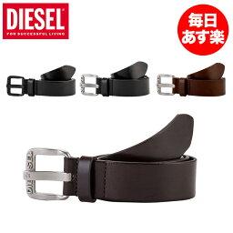 ディーゼル ベルト(メンズ) ディーゼル Diesel レザー ベルト メンズ B-STAR 牛革 X03721 PR227 オールブラック ダークブラウン ブラウン ブラック ヴィンテージ加工 男性 レザーベルト [glv15]