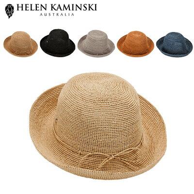【お盆もあす楽】[全品最大15%OFFクーポン]ヘレンカミンスキー Helen Kaminski プロバンス 8 ラフィア ハット 麦わら帽子 Rollable Raffia Crochet Provence 8 レディース 折りたたみ [glv15]