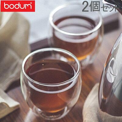 [全品最大15%OFFクーポン]Bodum ボダム パヴィーナ ダブルウォールグラス 2個セット 0.25L Pavina 4558-10US Double Wall Thermo Cooler set of 2 クリア 北欧 [glv15]