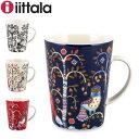 イッタラ マグカップ イッタラ iittala タイカ マグカップ 400mL 北欧 食器 キッチン Taika Mug マグ プレゼント