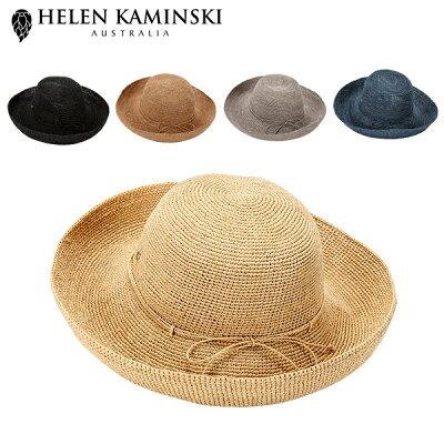【お盆もあす楽】 ヘレンカミンスキー Helen Kaminski プロバンス 12 たためる ラフィアハット 麦わら帽子 Rollable Raffia Crochet Provence 12 レディース 麦わら 折りたたみ