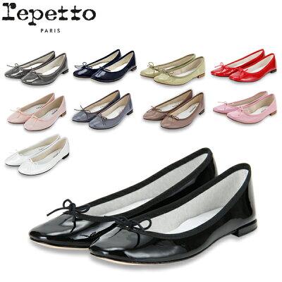 レペット Repetto バレエシューズ サンドリヨン エナメル V086V MYTHIQUE FEMME CENDRILLON フラットシューズ レディース 革靴 かわいい レザー パテント 父の日 父の日ギフト