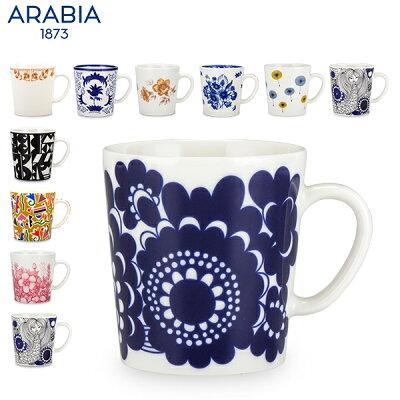 アラビア Arabia マグカップ 300mL 北欧 食器 キッチン Mug マグ プレゼント