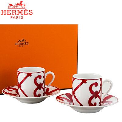 【コンビニ受取可】 Hermes エルメス ガダルキヴィール Coffee cup and saucer コーヒーカップ&ソーサー 100mL 011017P 2個セット