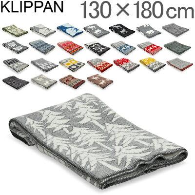 クリッパン Klippan ウール ブランケット 130×180cm 大判 ひざ掛け Wool Blankets 毛布 北欧 雑貨 インテリア