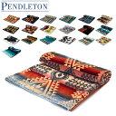 ペンドルトン ブランケット ペンドルトン Pendleton タオルブランケット オーバーサイズ ジャガード タオル XB233 Oversized Jacquard Towels 大判 バスタオル タオルケット インテリア