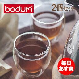 Bodumのダブルウォールグラス 【最大5%クーポン】Bodum ボダム パヴィーナ ダブルウォールグラス 2個セット 0.25L Pavina 4558-10US Double Wall Thermo Cooler set of 2 クリア 北欧 新生活