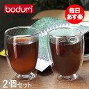 Bodumのダブルウォールグラス Bodum ボダム パヴィーナ ダブルウォールグラス 2個セット 0.35L Pavina 4559-10US Double Wall Thermo Cooler set of 2 クリア 北欧 ビール 新生活