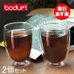 Bodumのダブルウォールグラス 【最大5%クーポン】Bodum ボダム パヴィーナ ダブルウォールグラス 2個セット 0.35L Pavina 4559-10US Double Wall Thermo Cooler set of 2 クリア 北欧 ビール 新生活