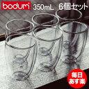 Bodumのダブルウォールグラス ボダム グラス ダブルウォールグラス パヴィーナ 6個セット 350mL タンブラー 保温 保冷 クリア 4559-10-12US bodum Double Wall Glass Pavina Gift Set (SET of 6) Medium, 0/35L, 12oz ビール 新生活