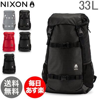 【最大500円OFF】ニクソン Nixon リュック ランドロック LANDLOCK II / III ( C1953 / C2813 ) 33L バックパック バッグ メンズ レディース Backpack