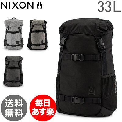 【最大500円OFF】ニクソン Nixon リュック ランドロック Landlock SE 33L ( C2394 / C2817 ) バックパック バッグ メンズ レディース アウトドア Backpack